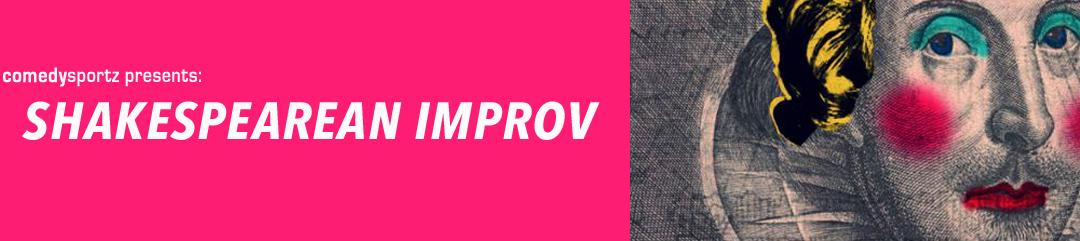 Shakespearean Improv Logo